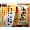 ペリカン石鹸 ファミリー柿渋石鹸 80G×2P