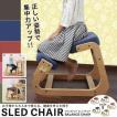 【 送料無料 】 スレッドチェア 全5色 学習椅子 学習イス 学習 椅子 いす チェア チェアー 子供 こども キッズ 家具 インテリア バランス チェア ※代引き不可※
