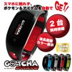 ポケモンGO ポケットオートキャッチ 全自動 Pocket auto catch GO-TCHA Evolve Pokemon Go Plus 1年保証付