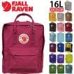 FJALLRAVEN/フェールラーベン カンケンバッグ KANKEN FJ 23510 リュック/バックパック/デイパック/カバン/鞄 レディース/メンズ