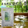 よもぎ 風呂茶 6個入 国産 無農薬 で栽培しています 奈良東吉野産100%  15gX6包x3個セット 送料無料