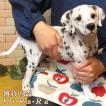 犬の置物 ダルメシアン スタンド ラージサイズ 大きくてリアルな犬の置物 いぬのフィギア イヌのオブジェ ガーデニング 玄関先 陶器