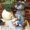 犬の置物 シュナウザー リアルな犬の置物 お手伝い中 子いぬのフィギア イヌのオブジェ ガーデニング 玄関先 陶器