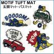 玄関マット バスマット アメコミ コミック MOTIF TUFT MAT