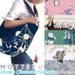 MOTTERU Disney (モッテル ディズニー) ポケショルダー // エコバッグ 折り畳み ミッキー ミニー ドナルド