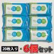 除菌ウエットティッシュ アルコール 20枚×3個セット ダイエット、健康 衛生日用品 ウェットティッシュ 日本製 SALE