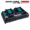 マキタ 充電器 純正 DC18RD 2口同時 急速 USB接続可能 7.2〜18V スライド式バッテリー専用 MAKITA