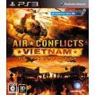 エア コンフリクト ベトナム - PS3(PlayStation 3)