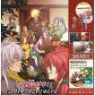 二世の契り 想い出の先へ 限定版 ドラマCD/ポストカードセット同梱 - PSP ULJM05914