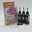 (ZCC20BH)キヤノン用詰め替えインク 黒(顔料)大容量(150ml)(器具付)( BC-340 / BC-310 / BC-90 / BC-70 /BC-24 /BC-20/ BC-19BK/BC-15)対応