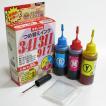(ZCC20CL)キヤノン 詰め替えインク BC-341/BC-311/BC-91/BC-71/他対応カラー(50ml) 3色セット(器具付)