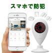 防犯カメラ ワイヤレス 5点 セット 監視カメラ 赤外線 暗視 録画 sdカード wifi 玄関 窓 人感センサー スターターキット ORVIBO
