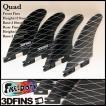 3DFINS:FREEDOM QUAD FCS2プラグ対応 オールラウンドモデル フレックスを強化した軽量最速ディンプルフィン/フリーダムシリーズ