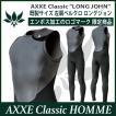 AXXE Classic: エンボスロゴ仕様 メンズ 3mm ロングジョン 左肩ベルクロ 2019春夏 既製サイズ アックスクラッシック