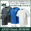 AXXE Classic:ラッシュガードTシャツ UV99%カット 吸湿速乾素材エアファースト仕様で海でも街でも着こなせます/アックスクラッシック