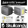 Skullcandy Bluetooth スピーカー:BARRICADE WIRELESS ワイヤレススピーカーのメインモデル 正規店1年保証/スカルキャンディー