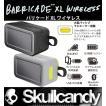 プレゼント付き! Skullcandy 防水 ワイヤレススピーカー:BARRICADE XL WIRELESS バリケードのハイエンドモデル/スカルキャンディー