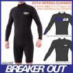 BREAKER OUT メンズ 2mm 長袖スプリング:ブレーカーアウト 2016春夏 既製サイズ/アウトレット