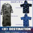 DESTINATION:着替え用タオル地のポンチョDX/冬も暖かい厚手タイプ ディスティネーション