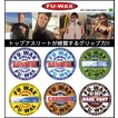 FU WAX:フーワックス単品販売 世界のトップが認めるグリップ力! ベース・コールド・クール・ウォーム・トロピカル/郵便発送対応