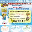 OCEAN AID SUN CREAM 120g:クラゲも避ける日焼け止めクリーム SPF50+ PA+++ 子供も安心 海で抜群の効果/郵便発送対応