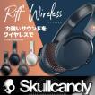 プレゼント付き Skullcandy:RIFF WIRELESS 急速充電機能 柔らかくフカフカの付け心地 ワイヤレス ヘッドフォン リフ/スカルキャンディー