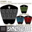 SYNDICATE:トラクションパッド [STRIPE] ストライプ 3-Piese 4色展開/シンジケート