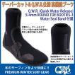 SURF GRIP:新設計 5/4mmブーツ 保温速乾高機能