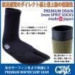 SURF GRIP:日本製 素足感覚のダイレクト感 3mm ブーツ ソックスタイプ 蓄熱保温速乾
