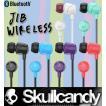 Skullcandy:JIB Wireless 手軽に使えるワイヤレスイヤーフォン ジブワイヤレス/スカルキャンディー 正規販売店 送料無料