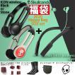 Skullcandy 2020 福袋 (B):[ICON WIRELESS ヘッドフォン] [METHOD WIRELESS イヤフォン] [ソックス] など 6点セット/スカルキャンディー