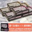 STICKY JOHNSON SURFWAX:スティッキージョンソン サーフワックス 6個セット/送料無料対象商品