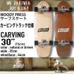 WOODY PRESS CARVING 30inch:サーフ系 カービングトラック スケートボード 30インチ/ウッディープレス スケボー サーフスケート