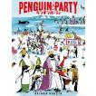ペンギンパーティー 日本語版 カードゲーム Pingu Party