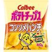 ポテトチップス コンソメパンチ 60g入×12袋 1ケース カルビー(株) 【4ケースまで1個口送料でお届けが可能です】