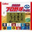 カルビー プロ野球チップス2020 22g入 第1弾 24袋  ヤマト運輸発送 【6ケースまで1個口送料で発送いたします】