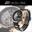 ドルチェ・メディオ Dolce Medio メンズ腕時計 自動巻き オートマチック マルチカレンダー DM8004-PGBK
