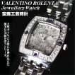 バレンチノ・ロレンタ VALENTINO ROLENTA レディス腕時計 サファイヤ宝飾時計 VR2001-LS ギフトプレゼント贈答品