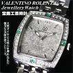 バレンチノ・ロレンタ VALENTINO ROLENTA メンズ腕時計 エメラルド宝飾時計 VR2001-ME ギフトプレゼント贈答品