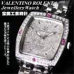 バレンチノ・ロレンタ VALENTINO ROLENTA メンズ腕時計 ルビー宝飾時計 VR2001-MR ギフトプレゼント贈答品