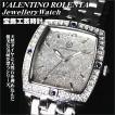 バレンチノ・ロレンタ VALENTINO ROLENTA メンズ腕時計 サファイヤ宝飾時計 VR2001-MS ギフトプレゼント贈答品