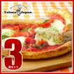 『本当に旨いピッツァが食べたい。』マルゲリータ 3枚セット トロナジャパンピザ 冷凍食品