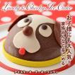 誕生日ケーキ バースデー 春華堂 クリスタルアイスケーキ チーキーワンワン アイスクリームケーキ