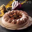 12/24お届け クリスマス アイスケーキ オハヨー乳業 生チョコ アイスクリーム デコレーションケーキ