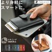 ミニ財布 本革 薄型 スキミング防止 磁気防止 メンズ 二つ折り財布 スリム ブランド レディース