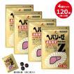 【送料無料】ヘパリーゼZ 3粒×30袋×4 ゼリア新薬 肝臓エキス セサミン ウコン オルニチン L-シスチン