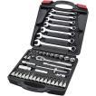 【セール特価】ハーレーダビッドソン用インチ工具セット 43ピースセット DAYTONA(デイトナ)