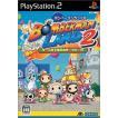 ボンバーマンランド 2 (Playstation...