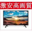 テレビ 液晶テレビ 録画機能付きテレビ 激安テレビ フルハイビジョン液晶テレビ TV 壁掛けテレビ 安いテレビ 22型 てれび 新品 レボリューション