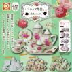 ミニチュア茶器セット〜英国シリーズ〜 茶器セット
